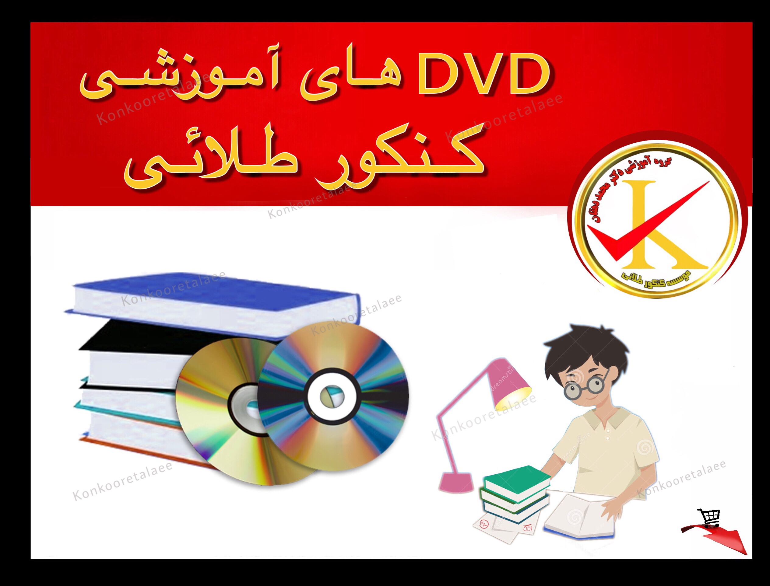 DVD.edit.11